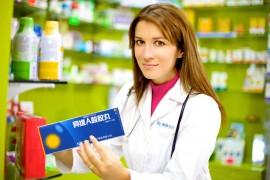 祛痘特效蓝金组合口服异维A酸的功效与副作用完整攻略