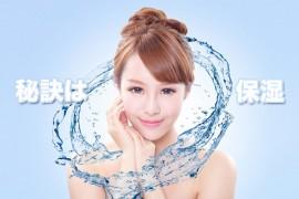 皮肤变干原因多,皮肤锁水人人都需要 各种水的功能和用法介绍